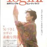 yogini-vol24-0