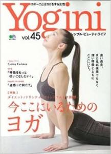 yogini201504