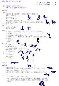 houkokusyo-1